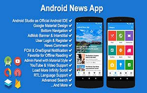 سورس كود لتطبيق اخباري Android News App